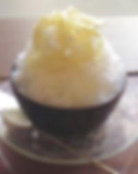 スノウドロップ 天然氷のかき氷 レモン練乳