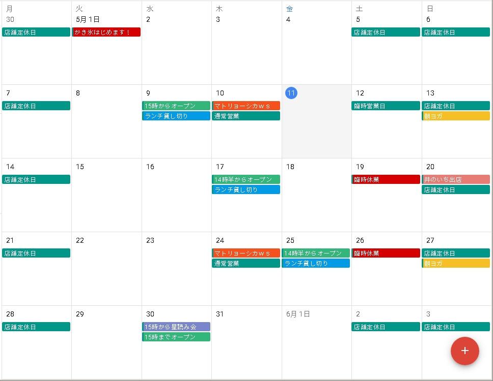 スノウドロップ 5月カレンダー