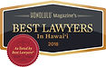 2018 Best Lawyer logo.jpg
