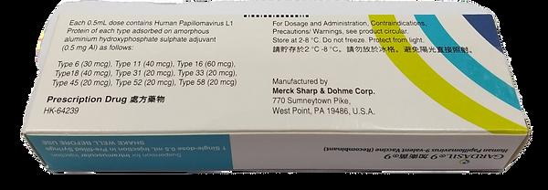 加衛苗 9 Gardasil 9 合 1 HPV 子宮頸癌疫苗(back)_ed