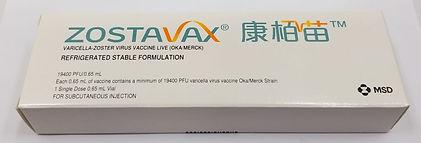 活性帶狀疱疹疫苗ZOSTAVAX zoster virus vaccine li