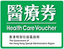health-care-voucher.jpg