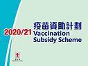 vss_logo_202021.png