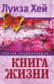 book-hei-03.jpg