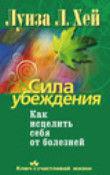 book-hei-01.jpg