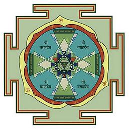 yantra rahu-p.jpg