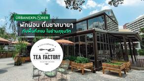 พักผ่อน ดื่มชาสบายๆ ในวันหยุด ที่ร้าน Tea Factory and more ในย่านสุขุมวิท 39