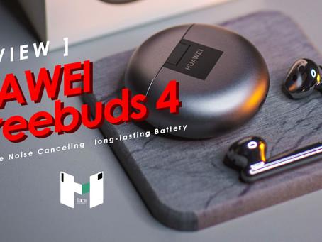 HUAWEI FreeBuds 4 ดีไซน์พรีเมี่ยม สวมใส่สบาย ให้เสียงแน่นๆ ไม่แพ้หูฟัง In-ear