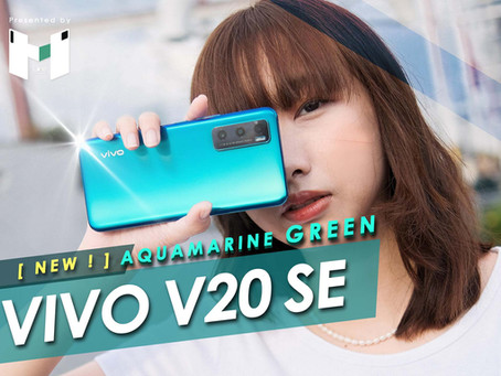 New ! Vivo V20 SE สีใหม่ Aquamarine Green !