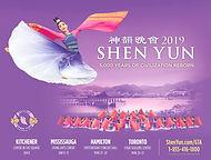2019 Shen Yun logo.jpg