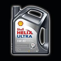SHELL ENGINE OIL.jpg
