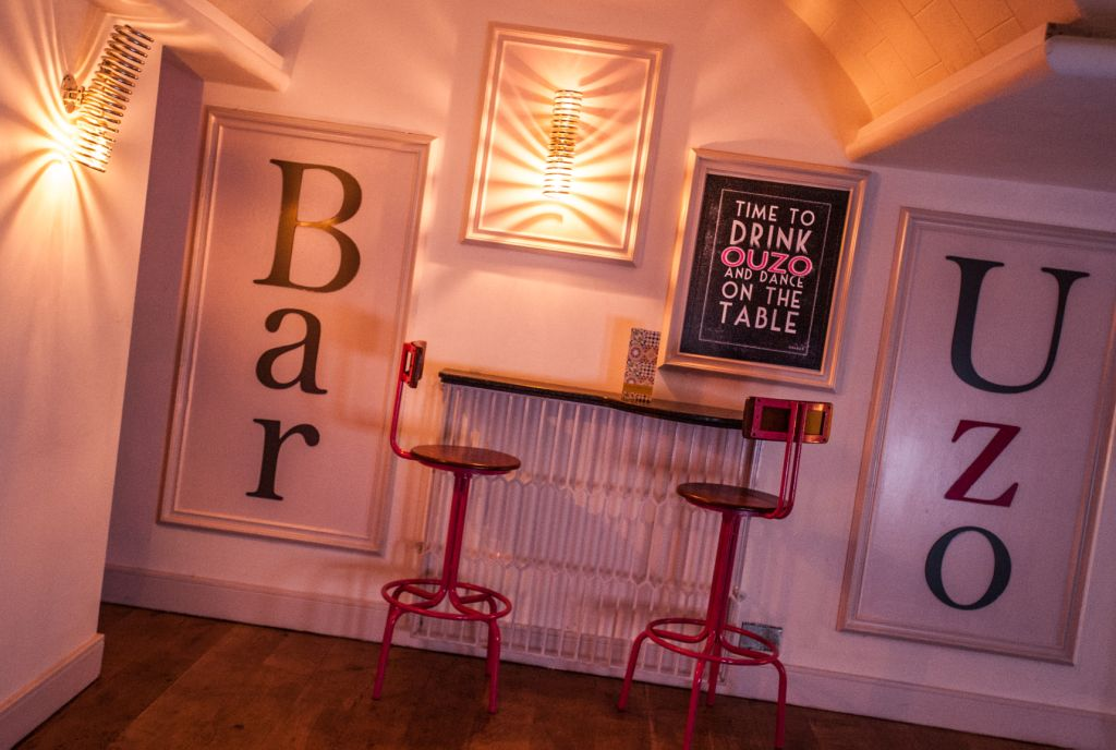 Meze Grill & Bar Uzo