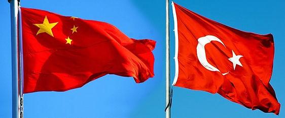 Türk-Çin Hukuk Bürosu