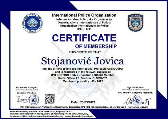 IPO Membership SRB 320.png