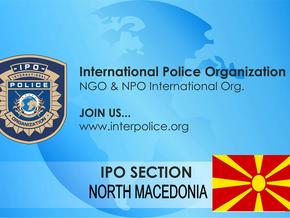 IPO North Macedonia Activity