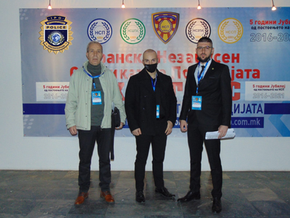 IPO At Police Congress at North Macedonia