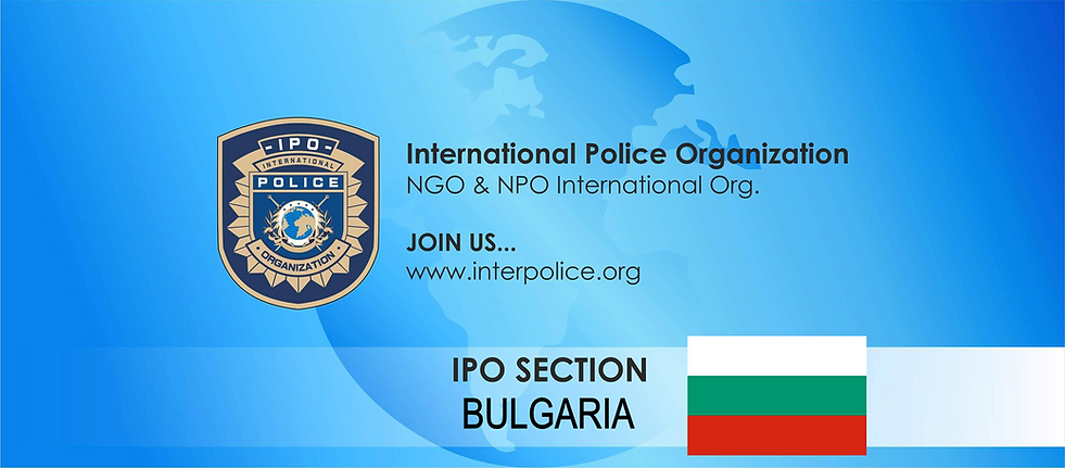 16 IPO Bulgaria cover image.png