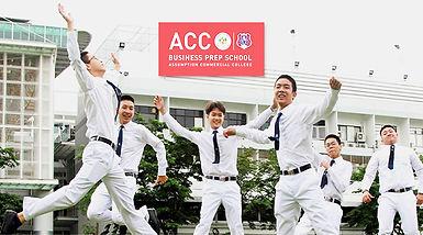 Banner-ACC21.jpg