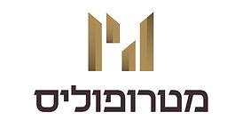 לוגו-מטרופוליס.jpg