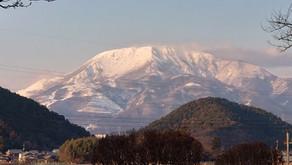 ☆☆最新情報☆☆新年を迎え西宮作業所の帰りに伊吹パーキングから見えた伊吹山はとても寒そうでした。