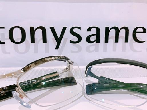 tony same: トニーセイム TS-10409 TS-10415 熊本 きくちメガネカリーノ菊陽店