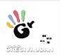Logo Radio Gresivaudan.png