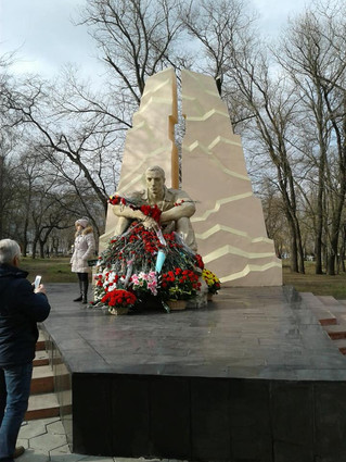 15 лютого 2019 року в Україні відзначається День вшанування учасників бойових дій на території інших