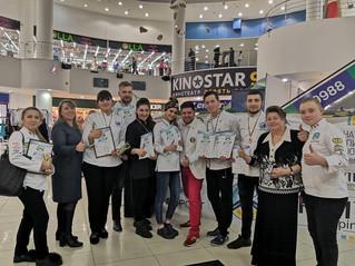Чемпіонат України по кулінарії серед юніорів