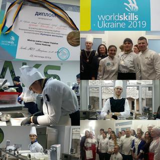 """""""World Skills Ukraine"""""""