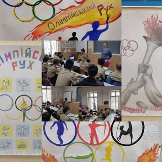 З метою відзначення Всеукраїнських спортивно - масових заходів у вересні 2020 року,а саме: Дня фізич