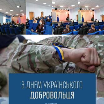 Слава Україні! Героям Слава!