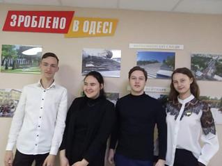 «Школа молодого політика»