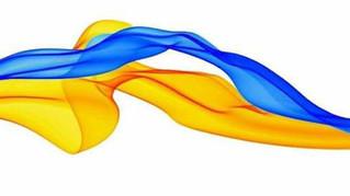 З Днем Державного прапора України!