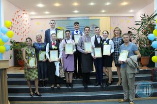 ІІІ етап Всеукраїнського конкурсу фахової майстерності серед здобувачів професійної (професійно-техн