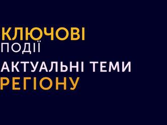 Марафон: «Вступ до професійно-технічних училищ на Одещині».