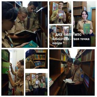 У цей день щиро вітаємо всіх бібліотекарів із професійним святом – Всеукраїнським Днем бібліотек!