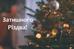 Затишного Різдва :)