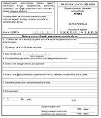 naymenuvannya_m_n_sterstva-0011.jpg