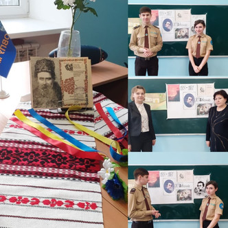 до Дня народження Т.Г. Шевченка
