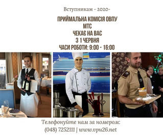 🙌 Наш навчальний заклад запрошує випусників 9 класів (мешканців міста Одеси) на навчання за професі