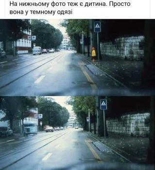 """🚦""""Безпека на дорозі –це безпека життя""""  Життя людини має дуже велику цінність. А безпека на до"""