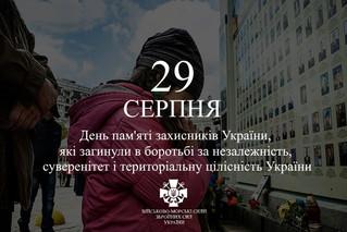 Вічна пам'ять загиблим Героям, які віддали своє життя за Україну!