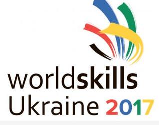 «WORLDSKILLS UKRAINE» 2017