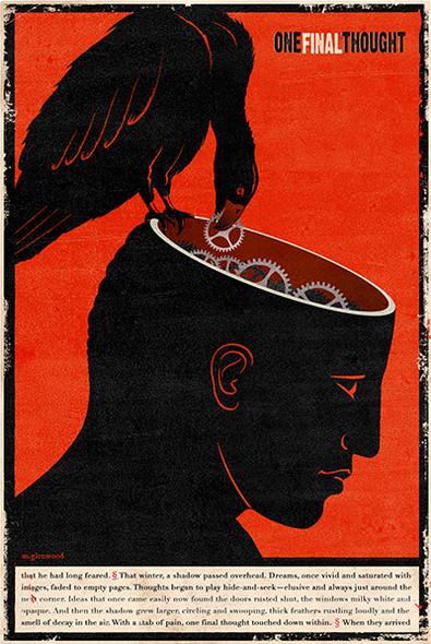 Greatest Fear: Loss of Memory