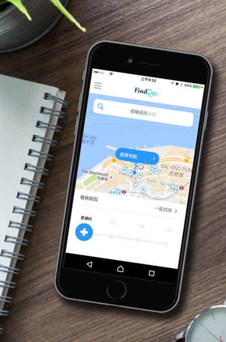 專業醫療資訊搜索平台FINDDOC推出嶄新手機應用程