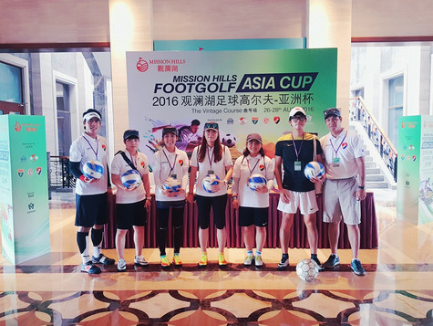 2016 Mission Hills Asia Cup