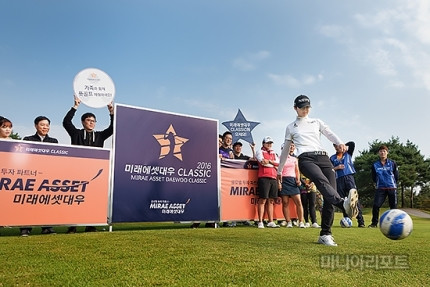 2016 FootGolf Experience Day at 강촌 (미래에셋대우 Classic 2016)