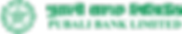 Pubali-Bank-Logo.-Logo.png