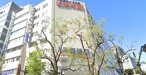 大阪事業所を開設 西日本エリアのお客様サポート体制を強化