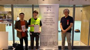 第15回 全日本学生室内飛行ロボットコンテストに協賛